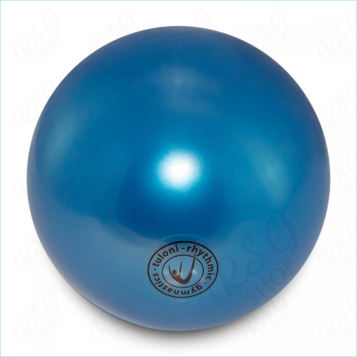 Голографический (high vision) мяч